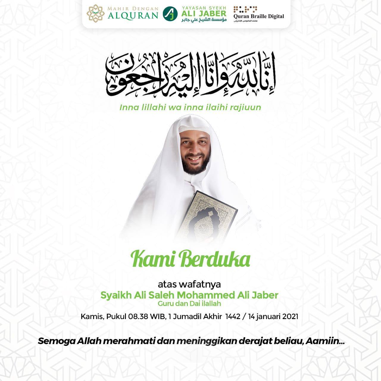 Syaikh Ali Jabir meninggal dunia